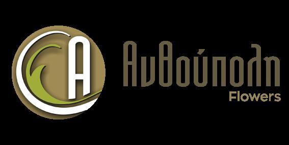Anthoupoli